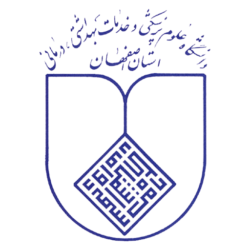 Isfahan University of Medical Sciences
